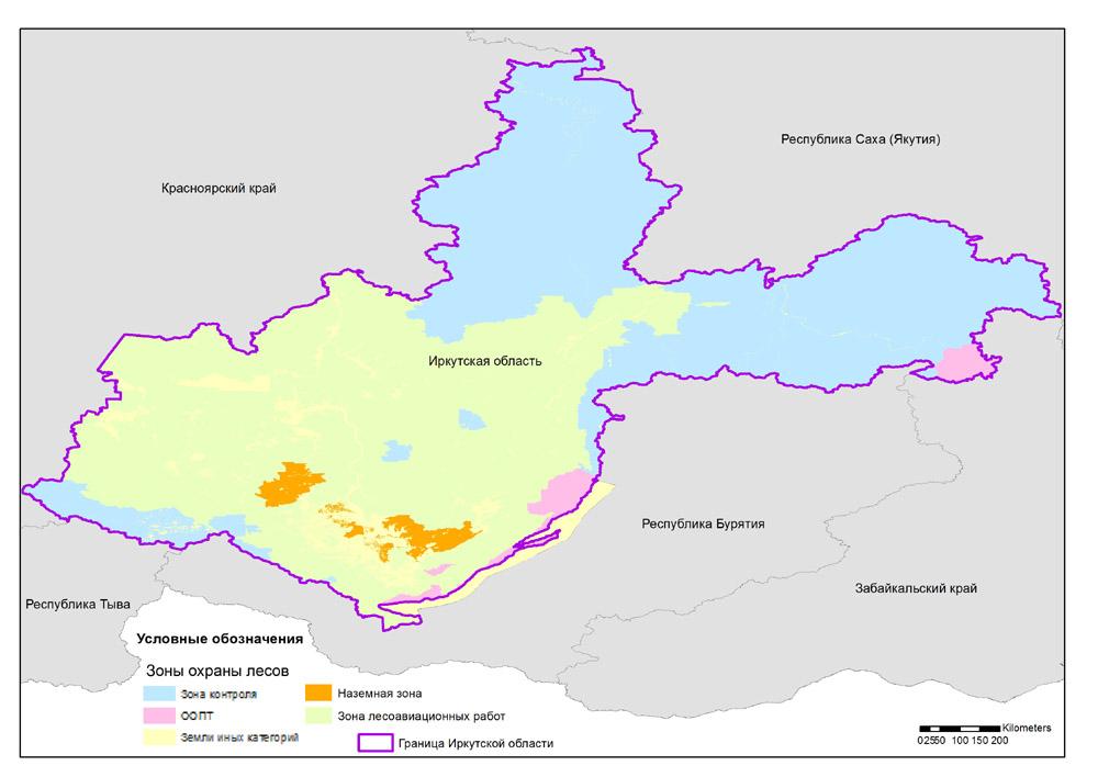Зоны охраны лесов от пожаров Иркутской области