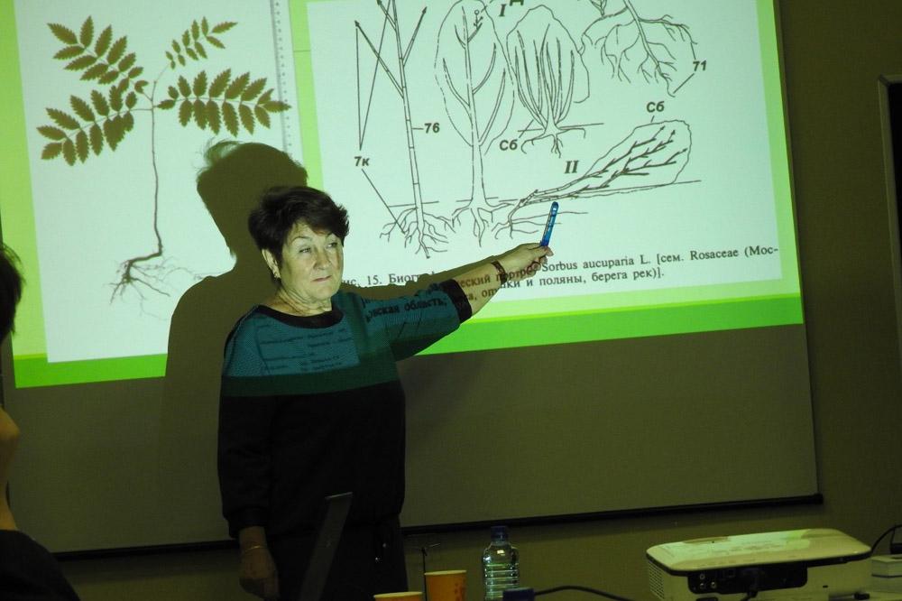 Мастер-класс «Биоморфология растений». Организатор – д.б.н., проф. Н.П. Савиных