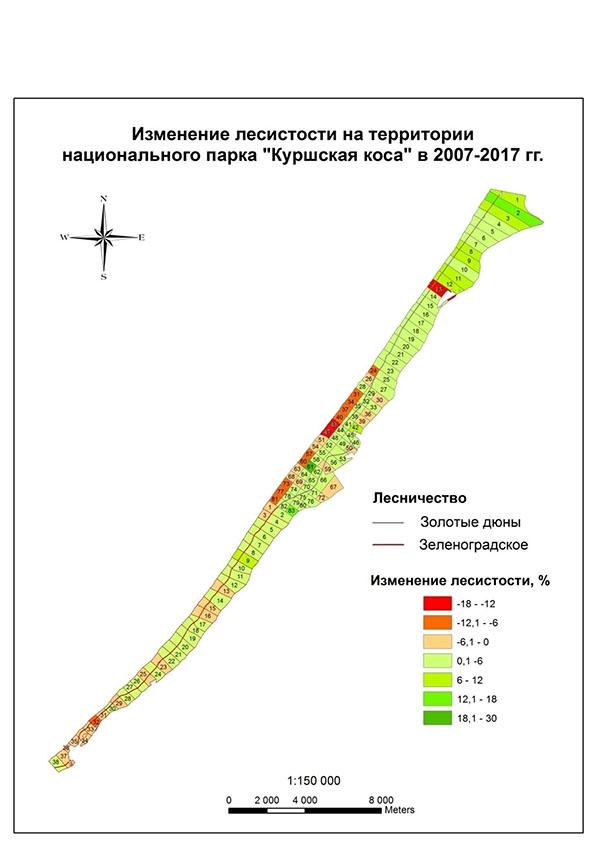 Карта изменения лесистости НП «Куршская коса»