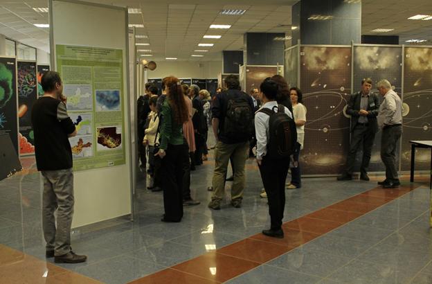 Постерная сессия конференции